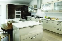 avant kitchen beige ebony