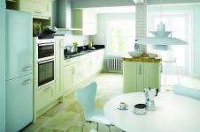 avilon kitchen contemporary cream